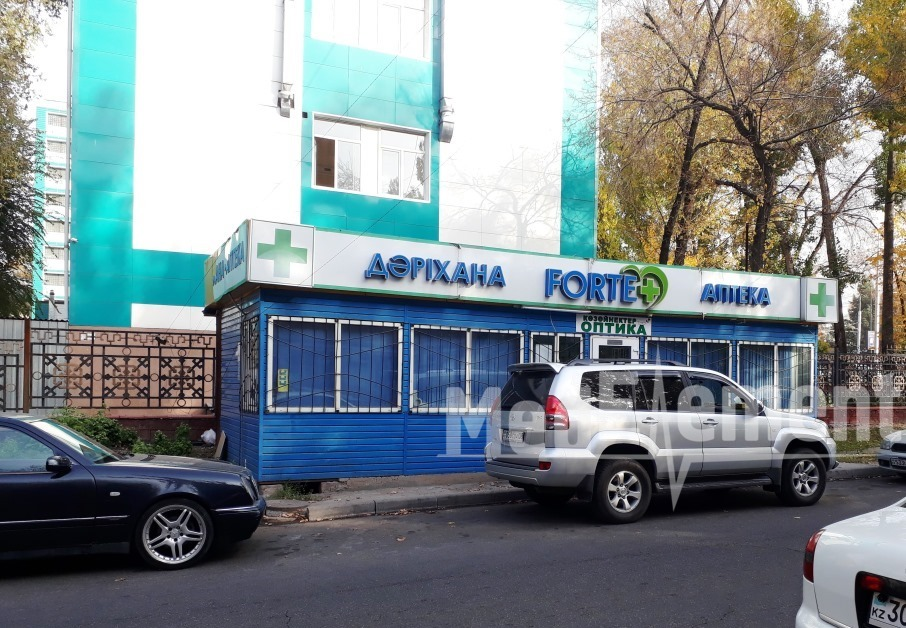 "Аптека ""FORTE+"" на Абая 91"