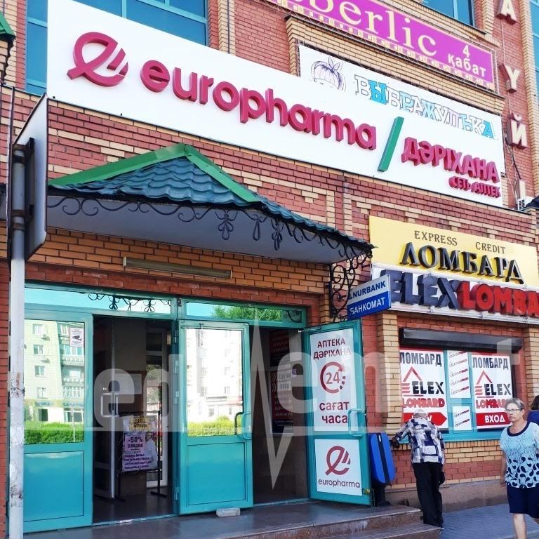"""Аптека """"EUROPHARMA"""" на Ауэзова"""