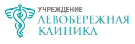Левобережная клиника на Утепова