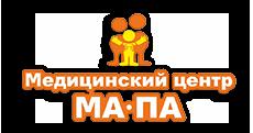 """Медицинский центр """"МА-ПА"""""""