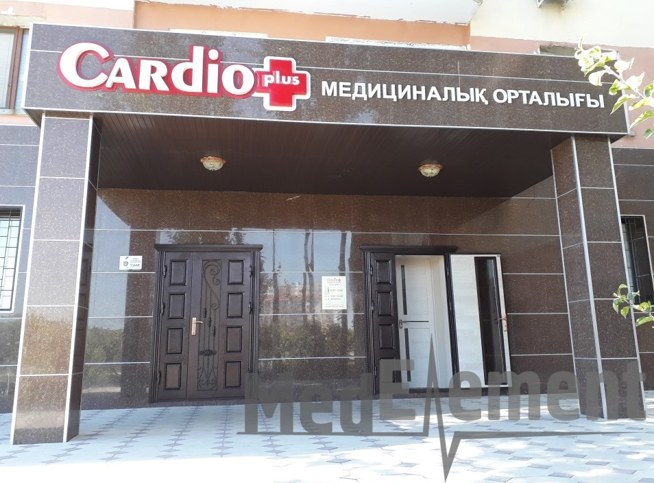 "Медицинский центр ""CARDIO PLUS"""