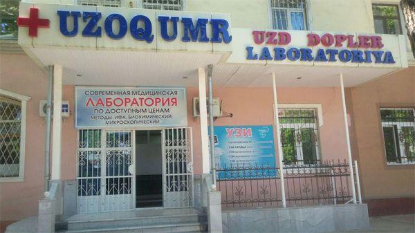 """Диагностическая клиника """"UZOQ-UMR"""""""
