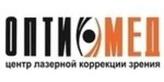 """Центр восстановления зрения """"ОПТИМЕД"""""""