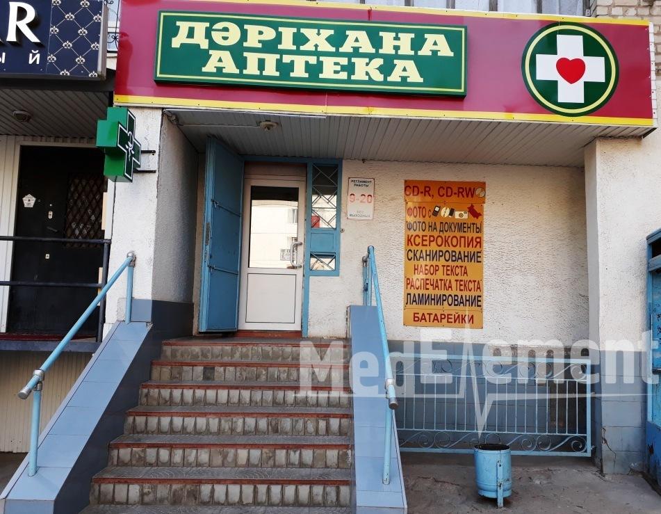 Аптека на Евразии 88