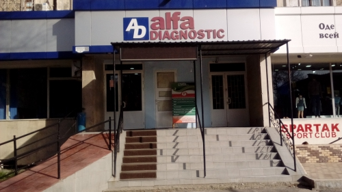 "Клиника ""ALFA DIAGNOSTIC"""
