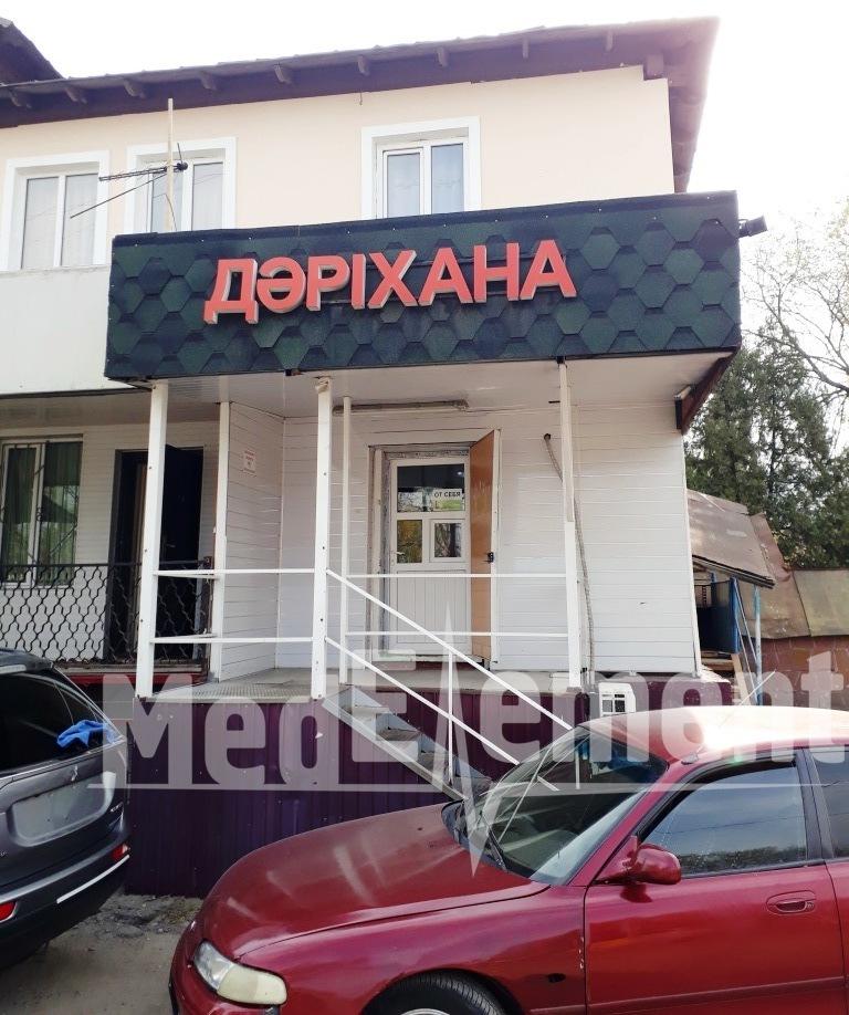 """Дәріхана """"РАДА"""" (Беримжанов к-сі)"""