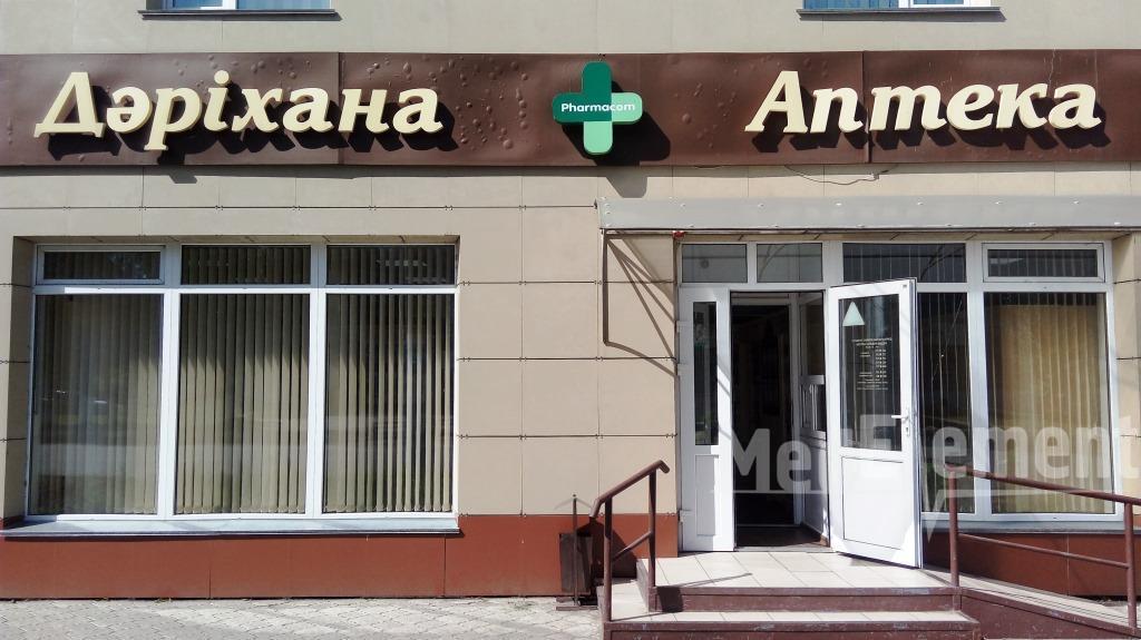 """Аптека """"PHARMACOM"""" на Назарбаева 252Б"""