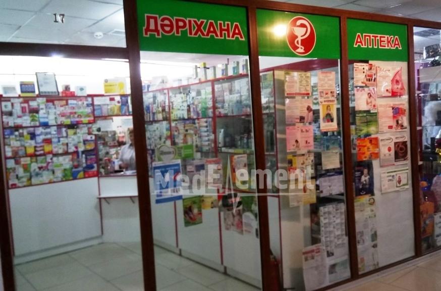 "Аптека 4 в ТЦ ""Коктем"""