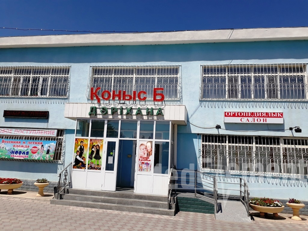 """Аптека """"КОНЫС Б"""" на Айтеке би"""