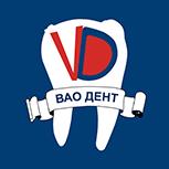 """Стоматологическая клиника """"ВАО ДЕНТ"""" на Хабаровской"""