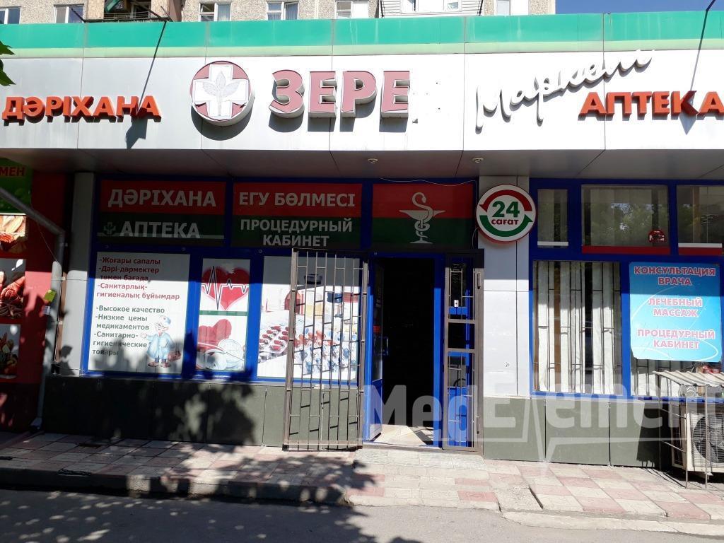 """Аптека """"ЗЕРЕ"""""""