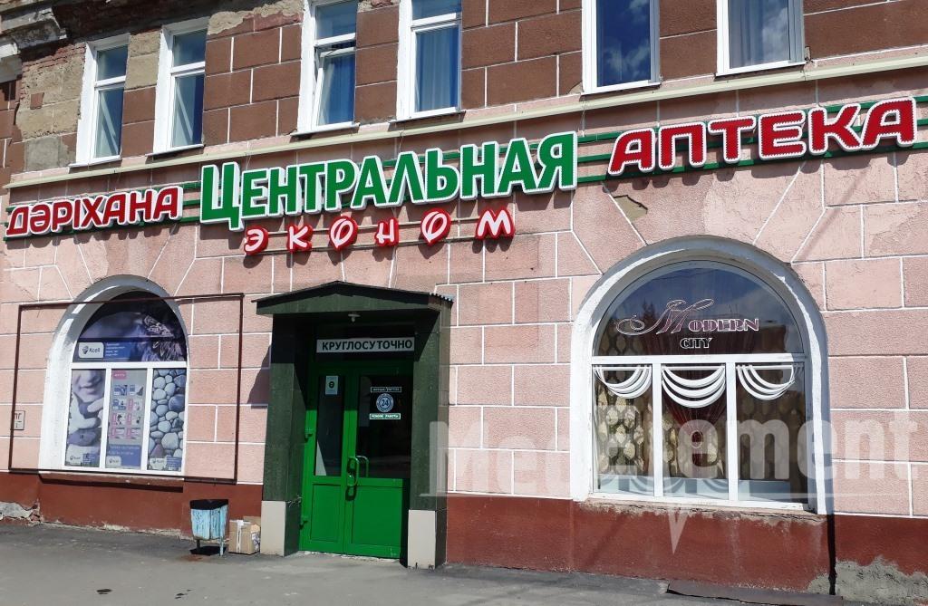 """ЦЕНТРАЛЬНАЯ"" дәріханасы (Незаивисимость д-лы, 12)"