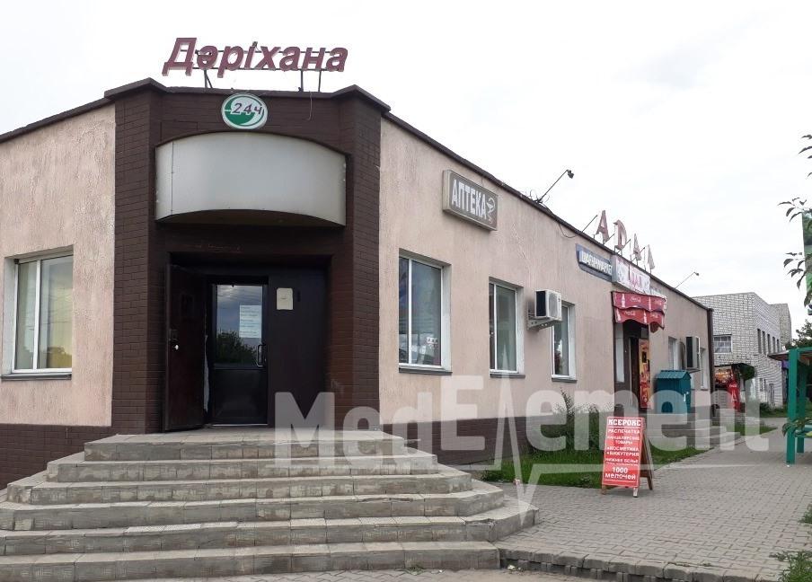 Аптека на Елебекова 12