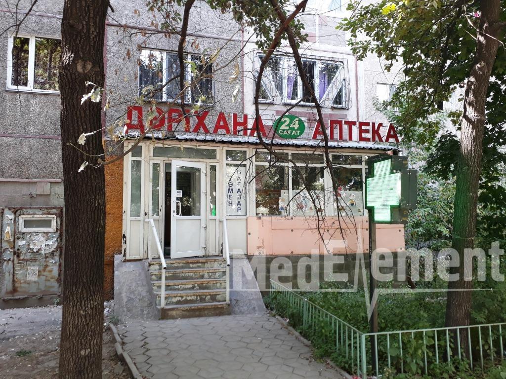 Аптека в мкр Аксай-3, д. 26А