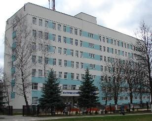 32-я городская клиническая поликлиника