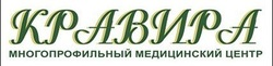 """Медицинский центр """"КРАВИРА"""" на Скрипникова"""