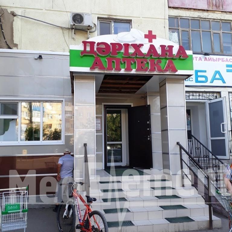 Аптека на Абылхайыр хана 36