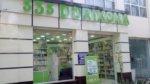 """Аптека """"333"""""""