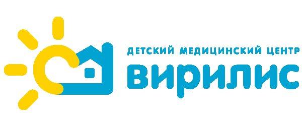 """Детский медицинский центр """"ВИРИЛИС"""""""