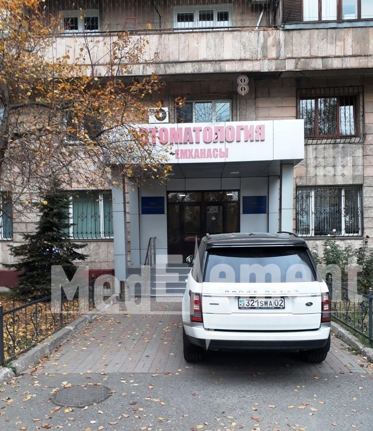 """АЛМАТЫ СТОМ"" тіс емеу клиникасы"