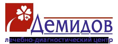 """Медицинский центр """"ДЕМИДОВ"""""""