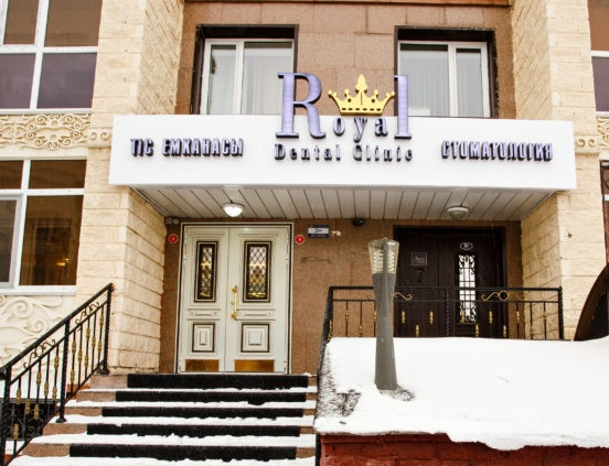 """ROYAL DENTAL CLINIC"" тіс емдеуі"