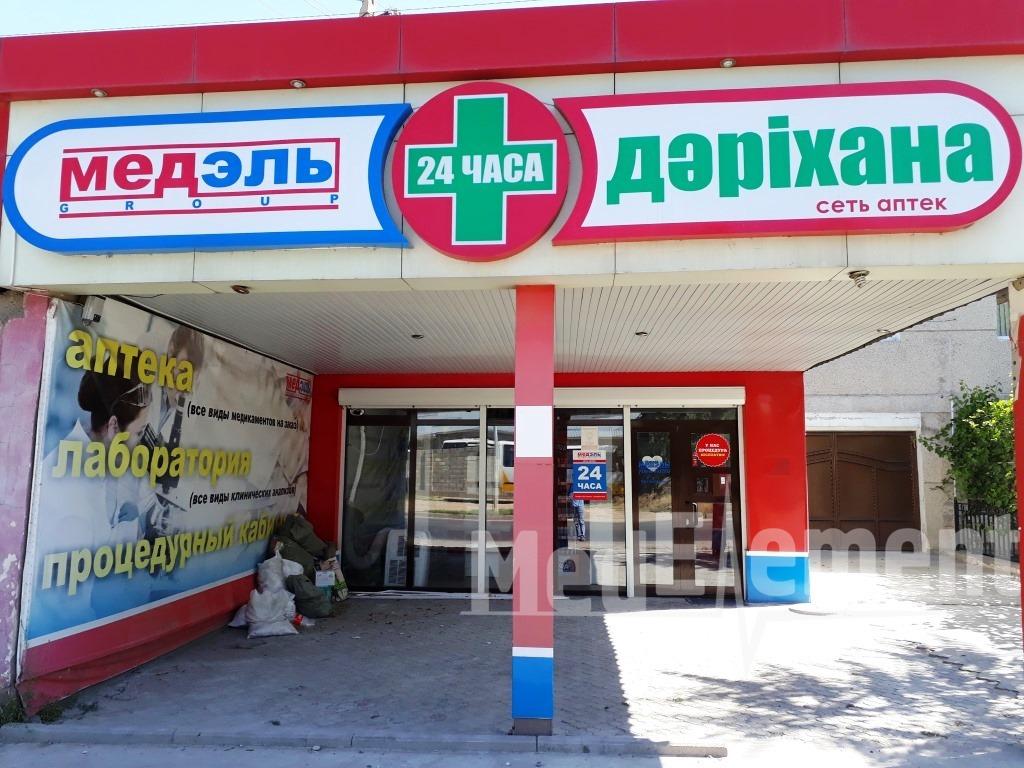 """""""МЕДЭЛЬ"""" дәріханасы (Саттрханов к-сі, 11)"""