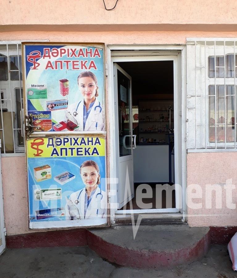 """Аптека на Майлы Кожа (ИП """"Укибаева"""")"""