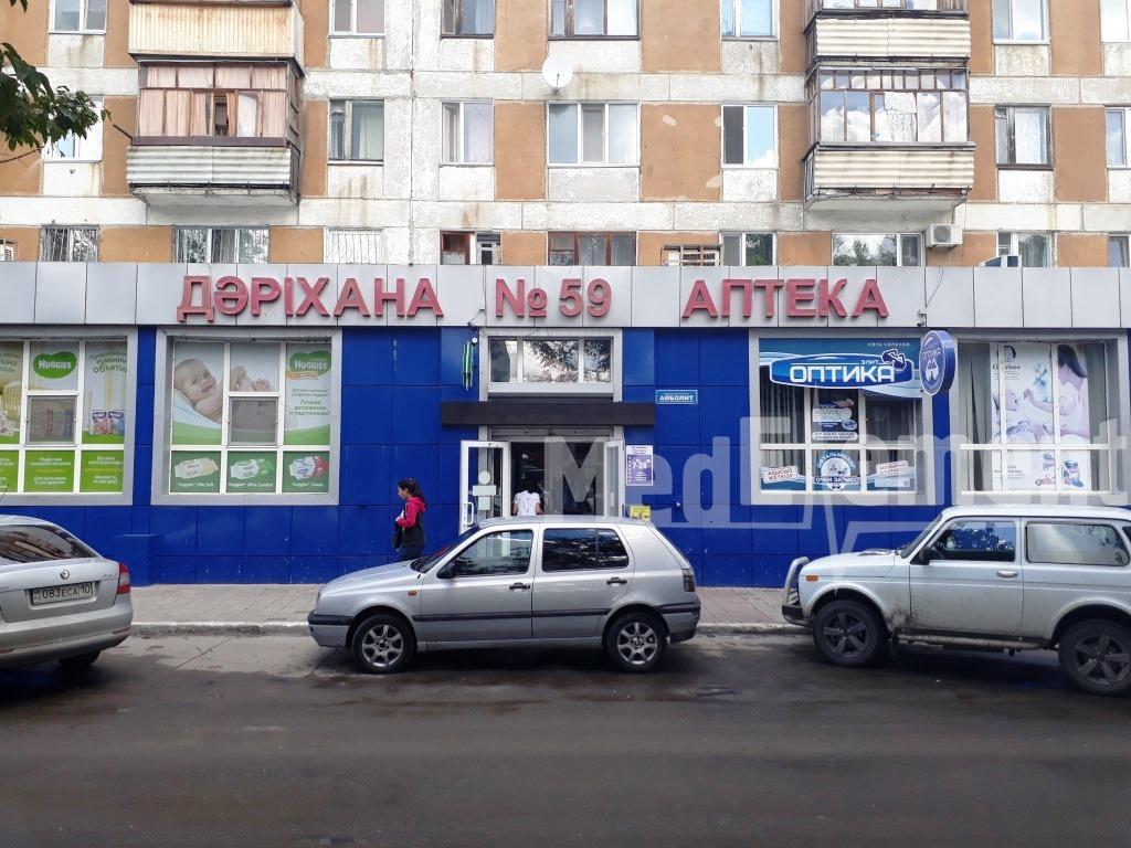 Аптека №59 на Толстого