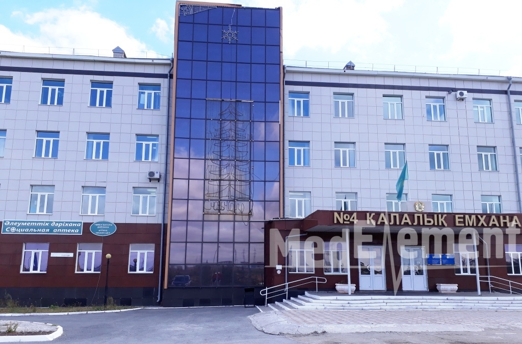 Аптека в городской поликлинике №4
