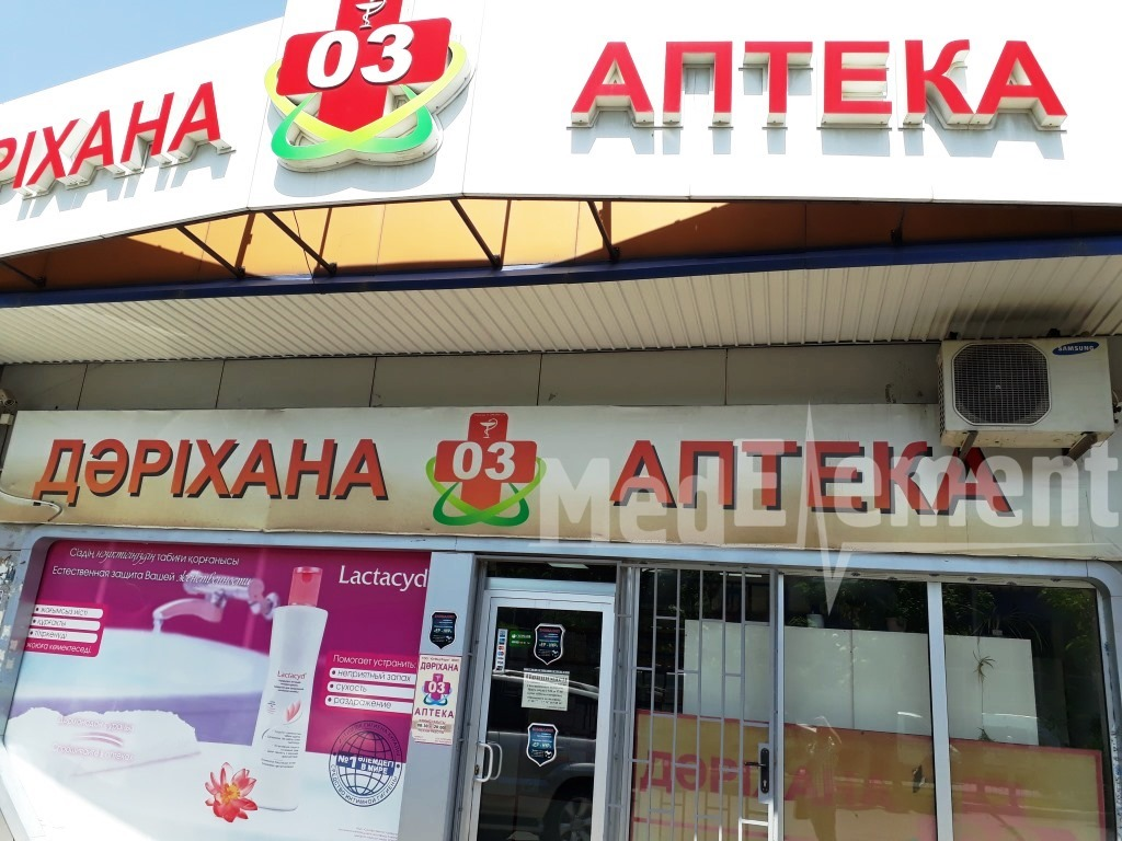 "Аптека ""03"" на Жибек Жолы"