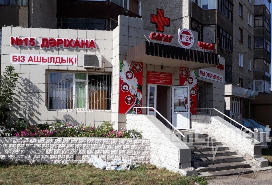 """№15 """"ГЛОРИЯ ФАРМ"""" дәріханасы"""