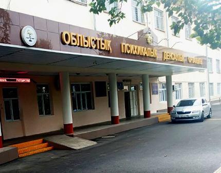 Жамбыл облыстық психикалық денсаулық орталығы