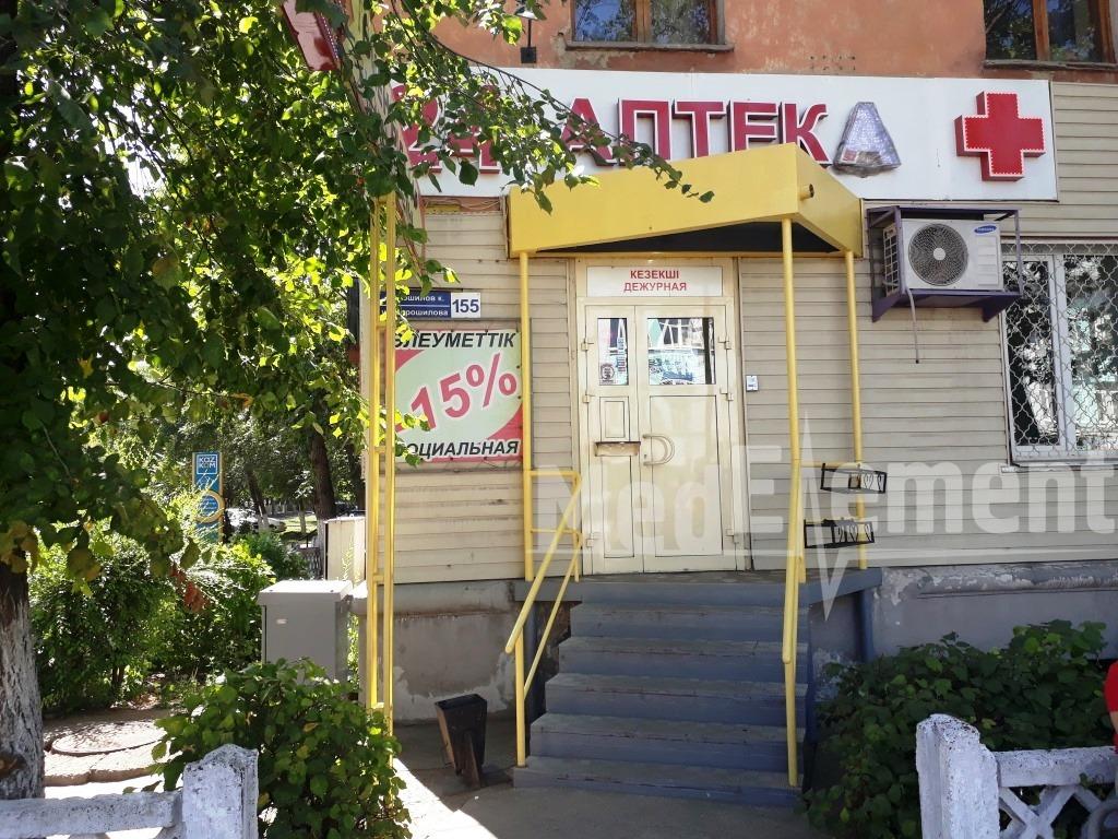 Аптека на Ворошилова 155
