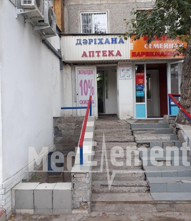Аптека на Кутузова 29