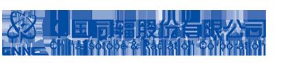 """""""CHINA ISOTOPE & RADIATION CORPORATION"""" клиникасы. Қытай емделу"""