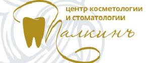 """Центр косметологии и стоматологии """"ПАЛКИНЪ"""" на Приморском"""