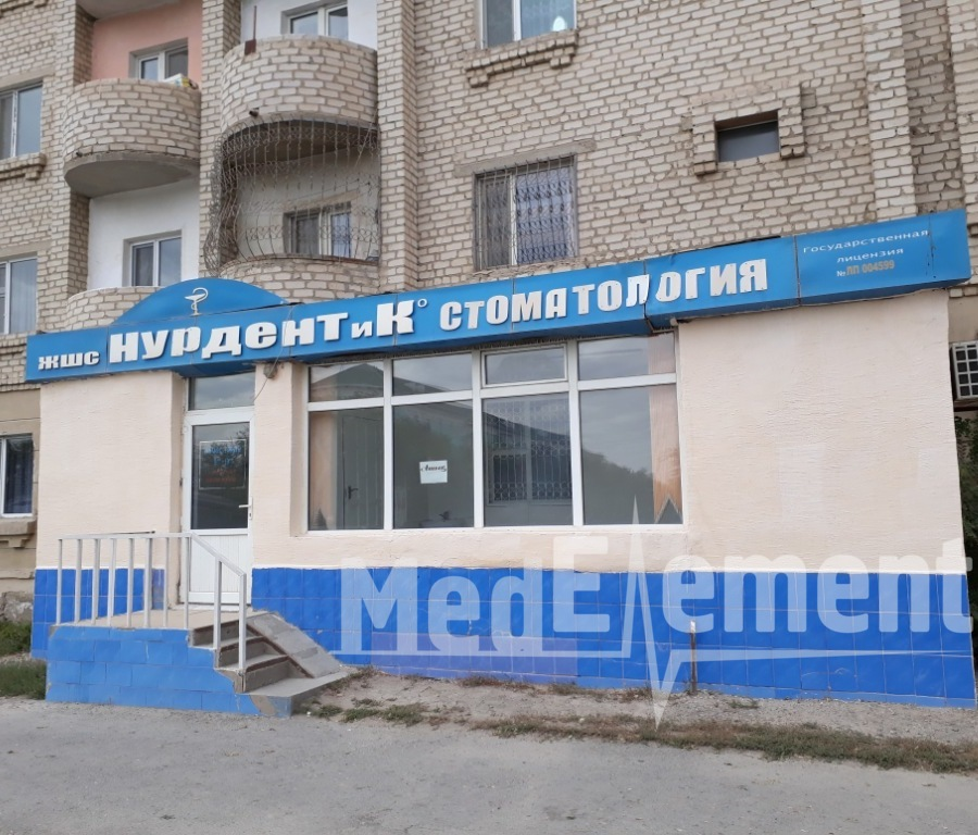 """НУРДЕНТ и К"" тіс емдеуі"