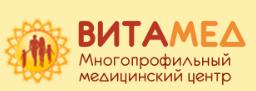 """Медицинский центр """"ВИТАМЕД"""""""
