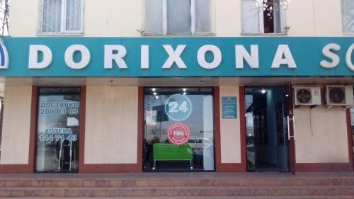 "Dorixona ""OXY MED"" мкр ТашГРЭС, д. 2"