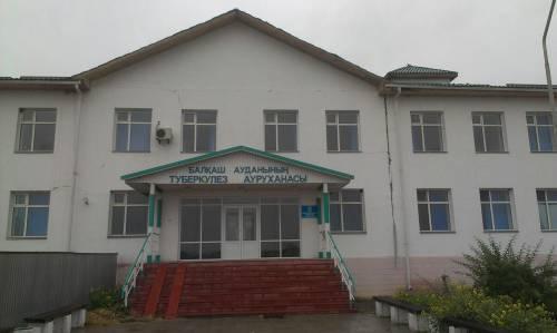Ауданаралас туберкулез қарсы ауруханасы (Бақанас ауылы)