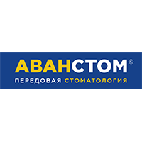 """Стоматологическая клиника """"АВАНСТОМ"""" на Электродной 2/32"""