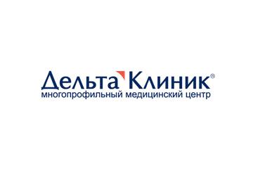 """Медицинский центр """"ДЕЛЬТА КЛИНИК"""""""