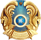 Министерство здравоохранения Республики Казахстан (МЗ РК)