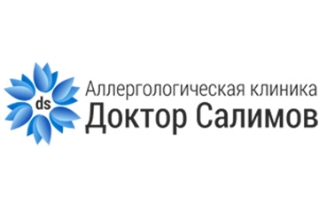 "Аллергологическая клиника ""DOKTOR SALIMOV"" на Самарканд Дарвоза"
