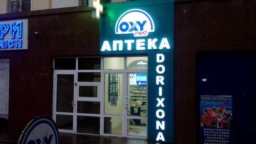"Аптека ""OXY MED"" №108"