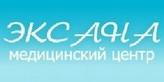 """Медицинский центр """"ЭКСАНА"""" на Могилёвской"""