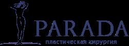 """Клиника пластической хирургии """"PARADA"""""""