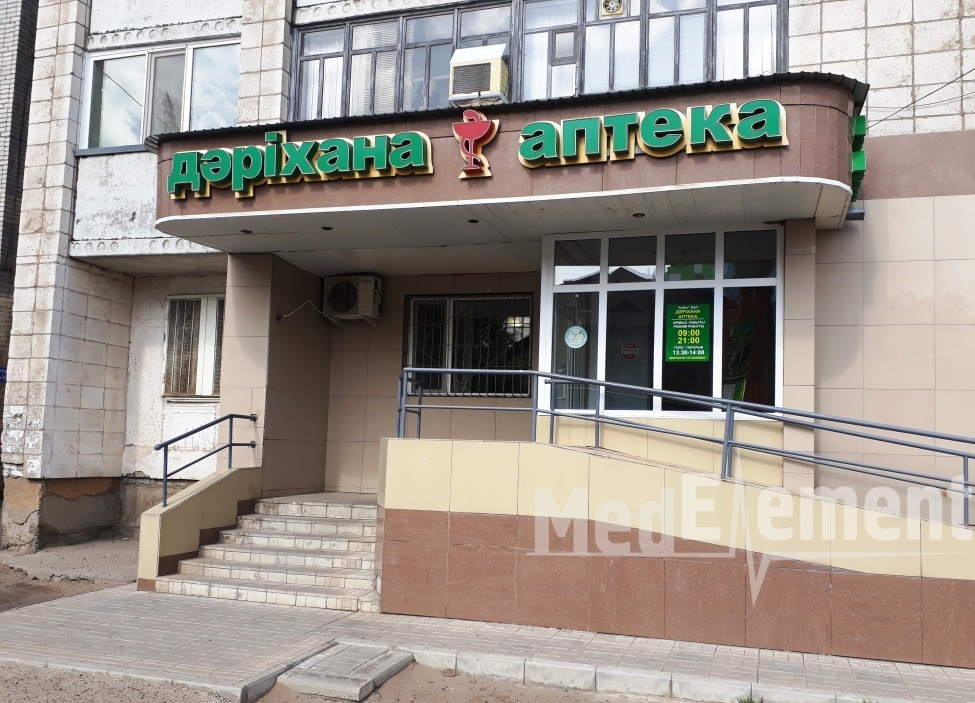 "Аптека ""АЛВИТ"" на Кутузова"