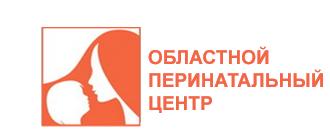 Актюбинский областной перинатальный центр